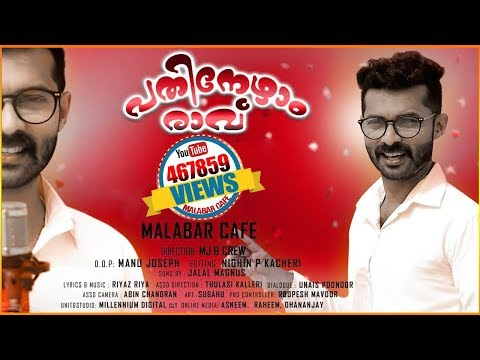 Pathinezham Raavathu Song  | Malabar Cafe Musical Band Show 2018 | Jalal Magnus