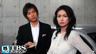 おいしいプロポーズ #1 運命の恋人と最悪の出会い 清弘誠 検索動画 5