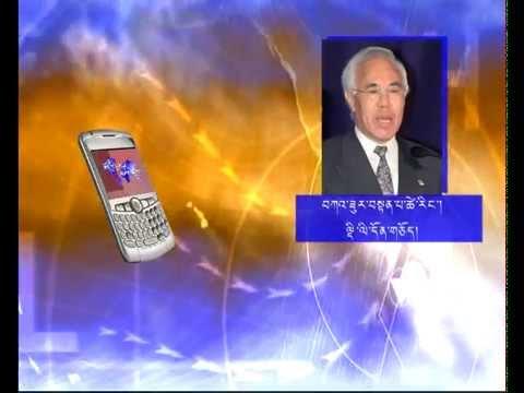 18 Mar 2015 - TibetonlineTV News