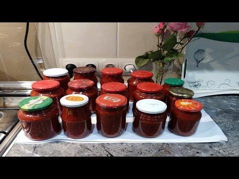 ՏՆԱԿԱՆ ԱՋԻԿԱ-Аджика по домашнему-Adjika On Home#Satenik Cooking In Armenian