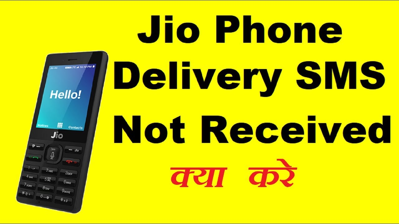 jio phone Delivery SMS Not Received After process for jio store