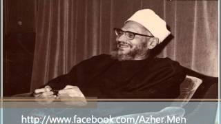 خطبة العيد - شيخ الإسلام عبد الحليم محمود