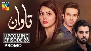 Tawaan | Upcoming Episode #28 | Promo | HUM TV | Drama