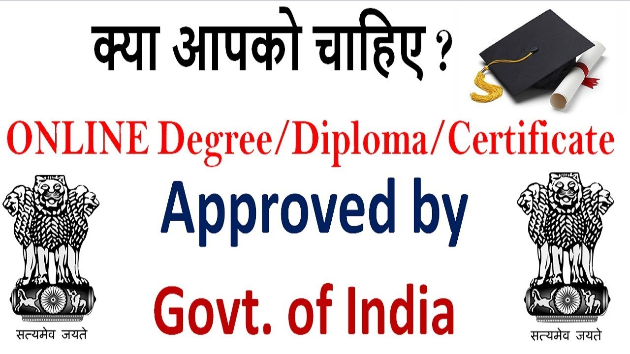how to get govt approved degree diploma certificate online for free an initiative by govt  of