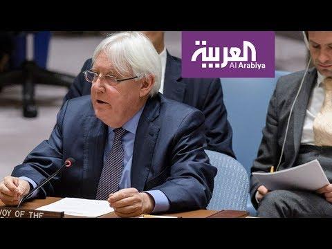 هادي للأمم المتحدة: نرفض غريفيثس  - نشر قبل 11 ساعة