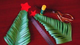 Елка из бумаги своими руками на Новый год за 15 минут(Как сделать новогоднюю елку своими руками из бумаги. Простая бумажная елка из бумаги на Новый год. Елка..., 2016-12-20T12:12:57.000Z)