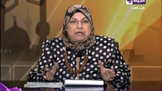 سعاد صالح: نفقة المرأة واجبة على ولي أمرها .. فيديو