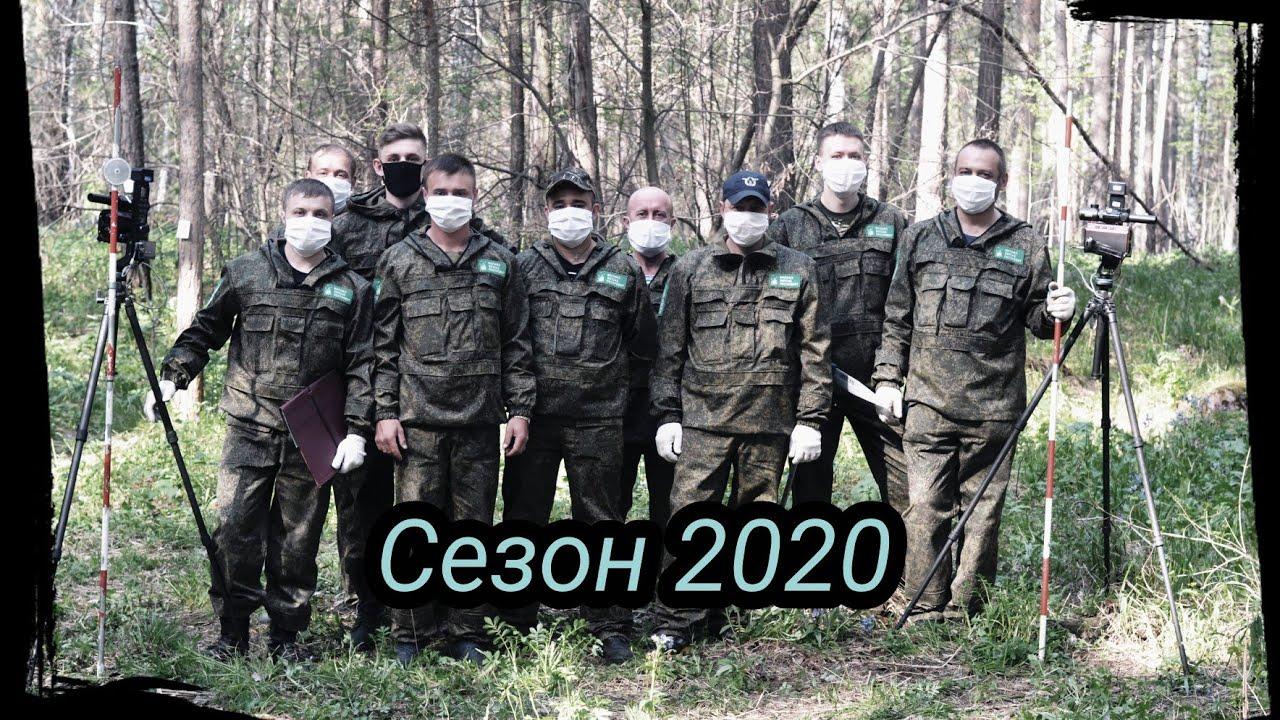 Тренировка. Сезон 2020.