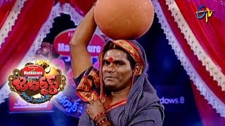 Chammak Chandra Performance – Jabardasth – Episode No 21 – ETV  Telugu thumbnail