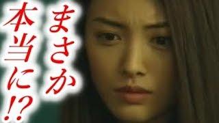 【衝撃】仲間由紀恵今後どうなる?『相棒』はヤッパリ… チャンネル登録...