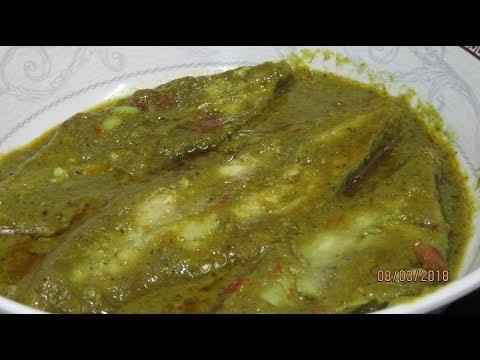 Fish In Green Masala