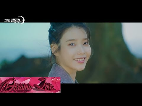Download Paul Kim 폴킴 - So Long - Hotel Del Luna - OST Parte 10 - Sub Español DORAMA LOVE Mp4 baru