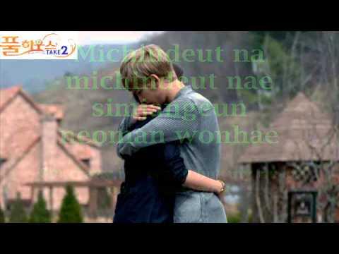 FULL HOUSE 2 OST(Tap-Baby Cry)_Romanization_lyrics