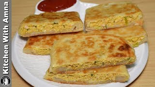 Mughlai Stuffed Paratha Recipe - Mughlai Paratha Breakfast Recipe - Kitchen With Amna