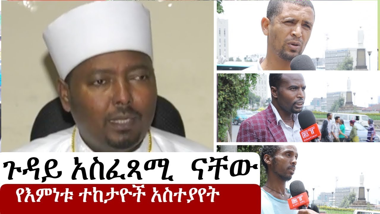 Followers of Orthodox Tewahdo Church on the recent move to establish Oromia Orthodox Church