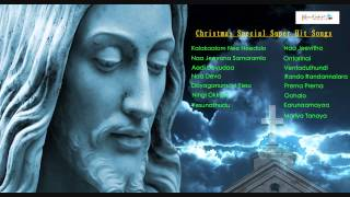 Jesus Songs | Christamas Special Super Hit Songs on Lord Jesus | Latest New Telugu Christian Songs