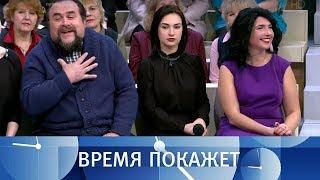 Украина: в зоне конфликта. Время покажет. Выпуск от 05.03.2018