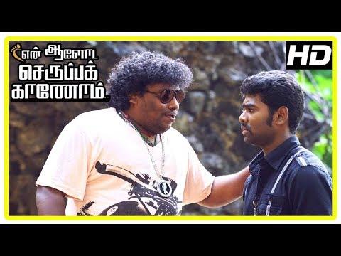 En Aaloda Seruppa Kaanom Climax Scene | Anandhi And Tamizh Unite | Yogi Babu