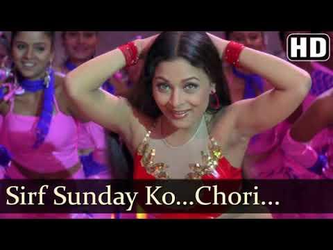 Sirf Sunday Ko Ansh Movie
