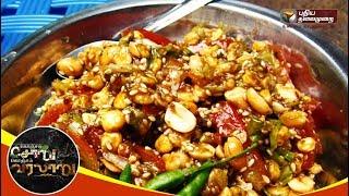 Konjam Soru Konjam Varalaru: Unique new burma food first time in chennai