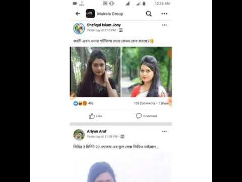 মিন্নি আর নয়ন বন্ডের ভাইরাল ভিডিও। Minni And Noyon Bond Viral Video Link  মিন্নি রিফাত হত্যায় জড়িত।