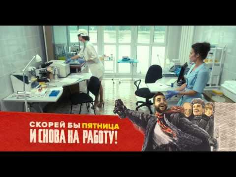 Тест на беременность 2014  Test Na Beremennost 06 HDTVRip MediaClub