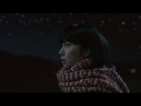 上白石萌歌、スピッツの名曲「楓」歌う 『キリン 午後の紅茶』TVCM「あいたいって、あたためたいだ。17冬」篇