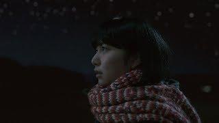 上白石萌歌、スピッツの名曲「楓」歌う 『キリン 午後の紅茶』TVCM「あいたいって、あたためたいだ。17冬」篇 thumbnail