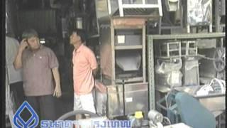 04 แหล่งขายเครื่องมือทำกินเวิ้งนครเกษม