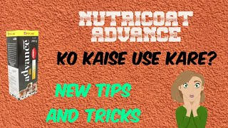 How to use nutricoat for dogs||NUTRICOAT advanced ko kaise use kare|