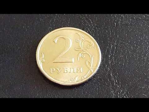 2 руб 1997 г спмд обзор