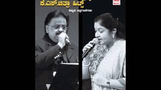 Adavi Deviya Kaadu Janagala Song - S.P.Balasubrahmanyam & K.S.Chithra Hits   Rayaru Bandaru