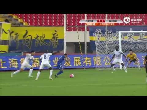 2016.09.11 R.26 China League Shanghai Shenxin 5:3 Meizhou Kejia