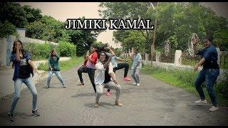 JIMIKKI KAMMAL by Tamil Girls |  PORI  URUNDAI | DANCE