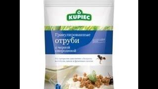 Гранулированные отруби с черной смородиной   Kupiec