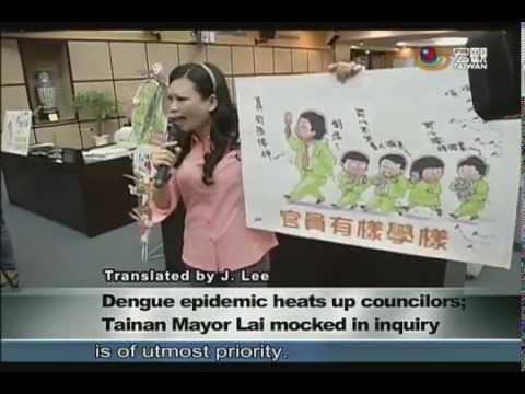 議員穿防蚊裝 揶揄賴清德防疫不力 KMT councilors mock Tainan mayor, Mayor Lai leaves council  in protest—宏觀英語