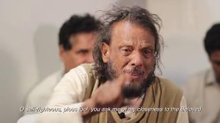 Az Husn e Maleehe Khud & Be Kaaram o Ba Kaaram by Maulvi Haider Hassan