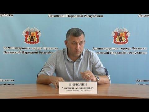 lgikvideo: О ходе ремонта дорог в Луганске