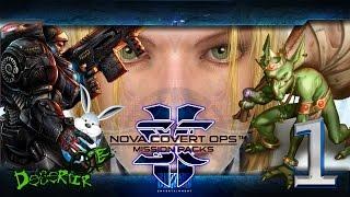 Пасхалки StarCraft 2: Nova Covert Ops - Часть 1 | Easter Eggs №1 - NCO