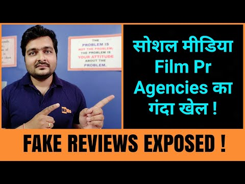 5 Points | How Film Pr Agencies Work ? Film Promotion, Marketing & Reviews