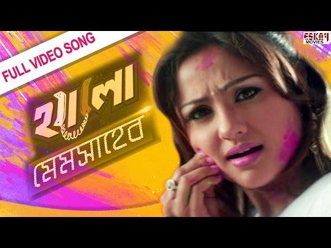 Kukuruku | Holi Special Songs 2018 | Hello Memsaheb | Jeet | Priyanka | Eskay Movies