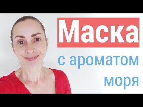 Освежающие маски для лица -