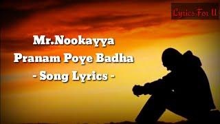Pranam poye badha song lyrics mr.nookayya
