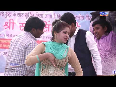 New Haryanvi Dance #Bichhoo #बिच्छू #Stage Dance #Aarti Bhoriya Dance #Sapna Studio # Keshu Haryanvi