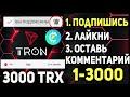 Последние новости на московской бирже MPEG4
