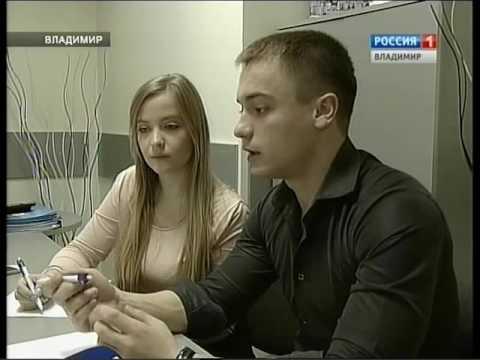 """Программа """"Молодая семья"""" запущена во Владимирском ипотечном фонде"""