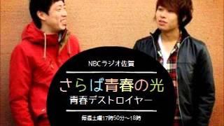 大喜利や感想などの宛先はNBCラジオ佐賀まで radio@nbc-saga.jp ※件...