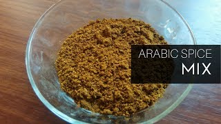 Arabic Spice Mix | Mandi Masala Powder | Arabic Masala Powder