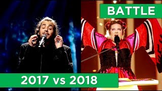 BATTLE | Eurovision 2017 vs 2018 (After The Show)