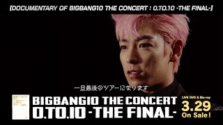 Video BIGBANG10 THE CONCERT : 0.TO.10 -THE FINAL- (SPOT_60 Sec.) download MP3, 3GP, MP4, WEBM, AVI, FLV Agustus 2018
